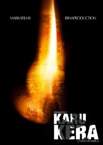 L'affiche du documentaire Karukera
